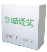温灸1号 温灸用(500g・5kg)