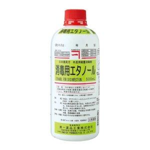 画像1: 兼一消毒用エタノール