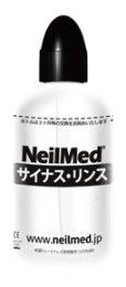 画像2: サイナスリンス・スターターキット手動鼻洗浄器(10包) (2)