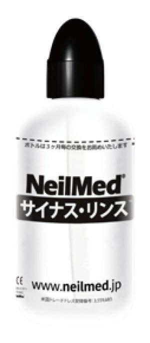 画像2: サイナスリンス・スターターキット手動鼻洗浄器(10包)