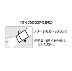 画像2: エルモ医療サポーター薄手 手首用 フリー (2枚入)