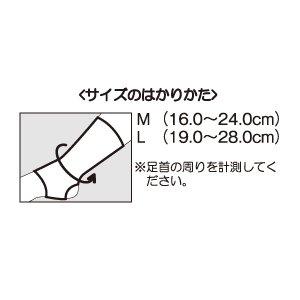 画像2: エルモ医療サポーター厚手 足首用 M/L