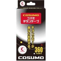 コスモチタンテープ 360P