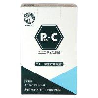 【アウトレット】ユニコディスポ鍼 Pro-C (100本入)