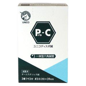 画像1: ユニコディスポ鍼 Pro-C (100本入)