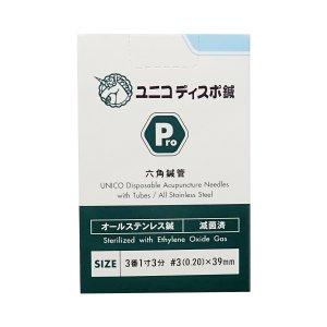 画像2: 【10箱セットまとめ買い】ユニコディスポ鍼 Pro (100本入)