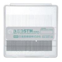 ユニコST鍼 (50本入)
