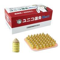ユニコ温灸 NEXT(600壮入)